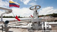 Нефтеперерабатывающее предприятие в Венесуэле