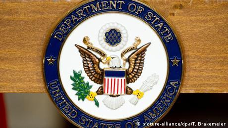 США запровадили санкції проти 33 фізичних та юридичних осіб з РФ