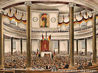 Открытие заседания Национального собрания
