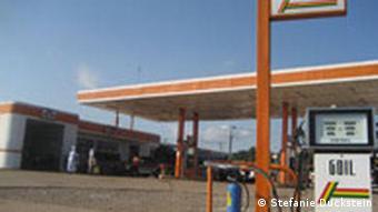 Ghanas Ölgesellschaft GOIL (Foto: DW Stefanie Duckstein)