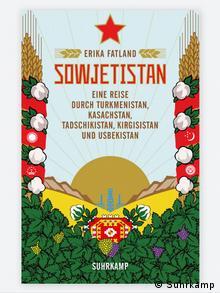 Обкладинка книги Еріки Фатланд