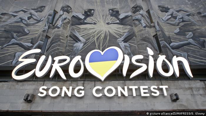 Логотип конкурса Евровидения в Киеве