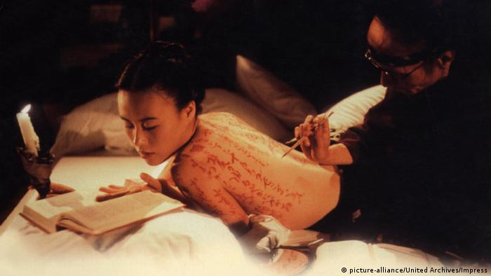 The Pillow Book by Peter Greenaway (picture-alliance/United Archives/Impress)