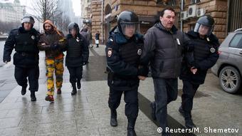 Задержание участников акции протеста в Москве в апреле 2017 года