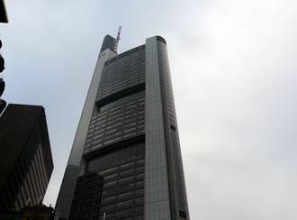 Die Commerzbank in Frankfurt