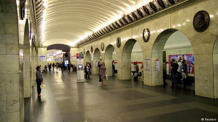 Станция метро в Петербурге