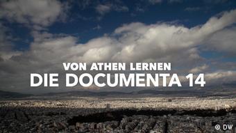 H έκθεση τέχνης Documenta βρίσκεται φέτος δεύτερο σπίτι στην Αθήνα