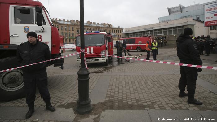 Теракт, російські правоохоронці