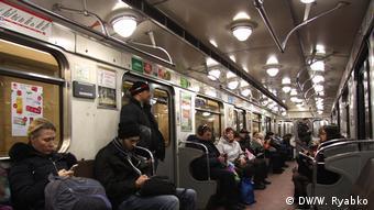 как не бояться терактов в метро