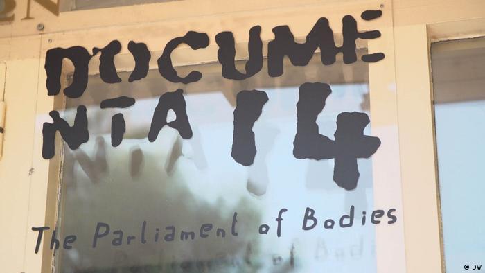 DW Von Athen lernen - Die Documenta14 (DW)