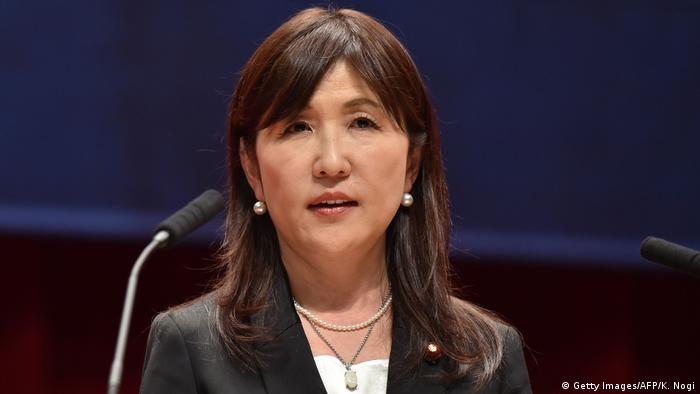 Japan Verteidigungsministerin Tomomi Inada in Yokosuka (Getty Images/AFP/K. Nogi)