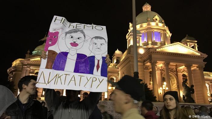 Протестующие на улицах Белграда