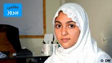 Local Heroes Tahira Muhammad pakistanische IT Expertin