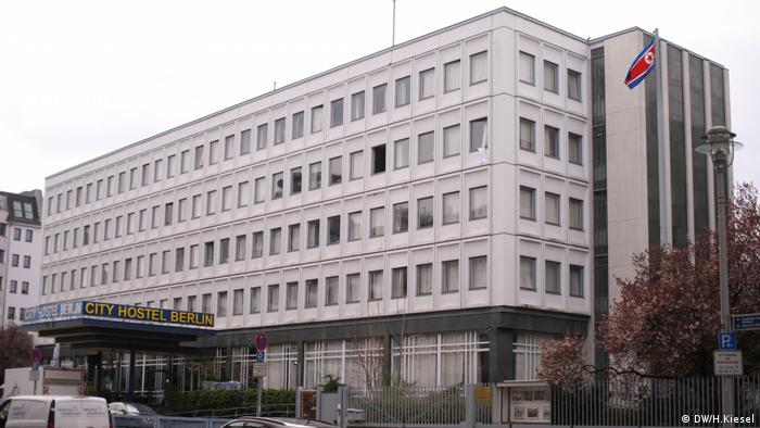 想住朝鲜大使馆?到柏林来吧!