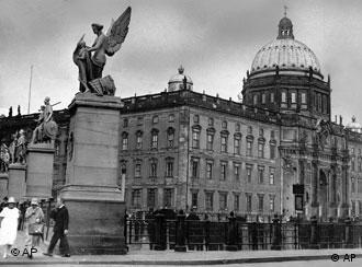 Архивное фото королевской резиденции