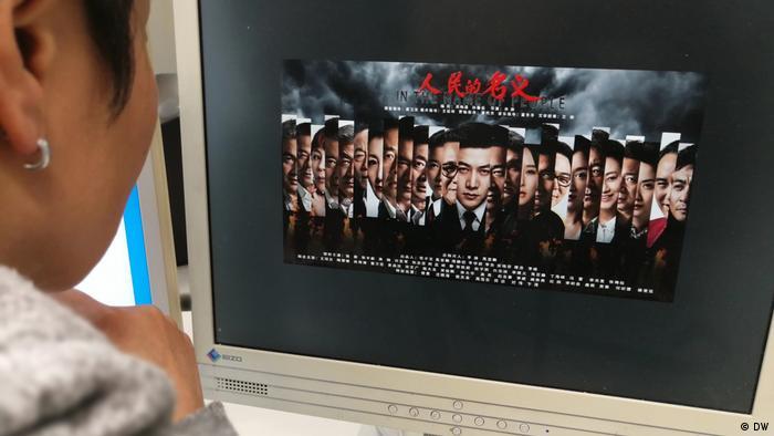 Chinesische Fernsehserien (DW)