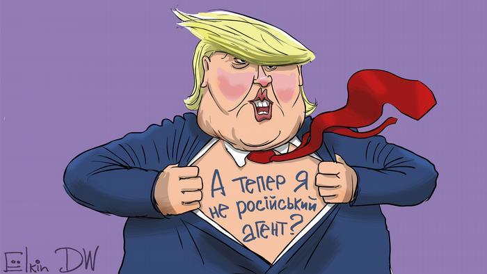 Трамп та Сирія