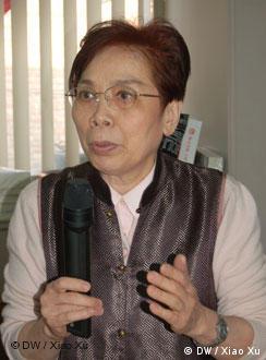 Zhang Yihe