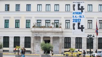 To Δημαρχείο στην πλατεία Κοτζιά και η documenta14