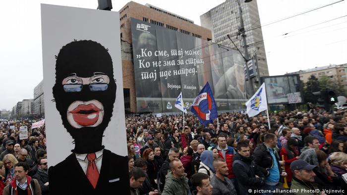 Белград, учасники акції протесту