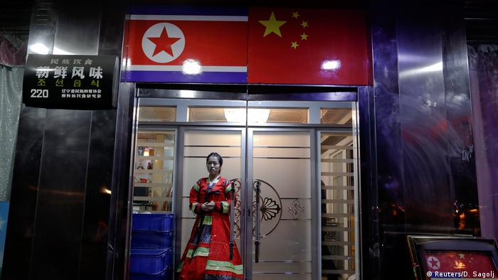 Северокорейский ресторан