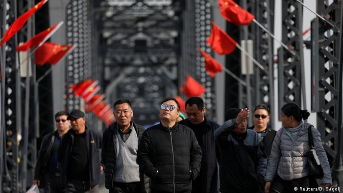 Сломанный мост