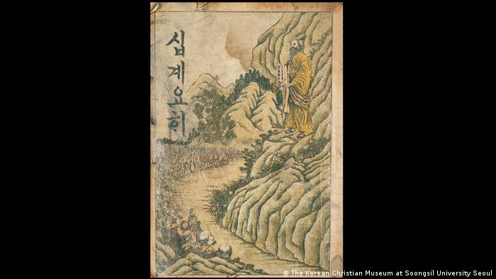 Korean translation of the Ten Commandments from 1911 (The Korean Christian Museum at Soongsil University Seoul)
