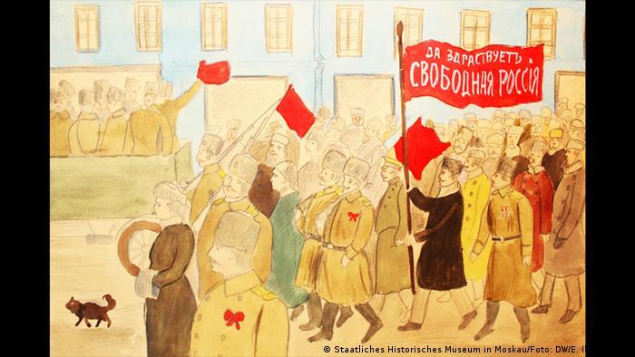 Экспонат выставки Я рисую революцию!