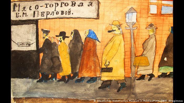 Московские хвосты