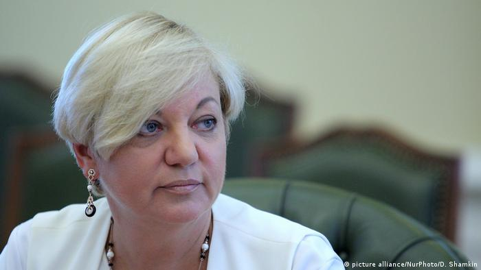 Валерия Гонтарева (фото из архива)