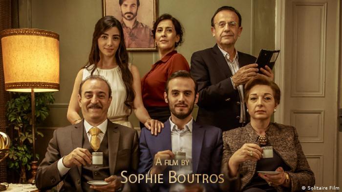 Film Solitaire (Mahbas)
