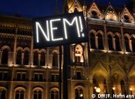 """Протесты против закрытия ЦЕУ в Будапеште, надпись """"НЕТ!"""""""