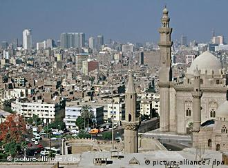 Photo of part of Cairo