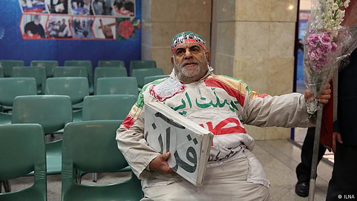 Iran Präsidentschaflskandidaten (ILNA)