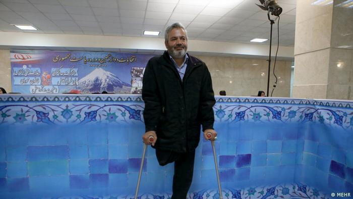 Iran Präsidentschaflskandidaten (MEHR)