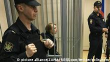 Russland Prozess - Dmitry Bogatov