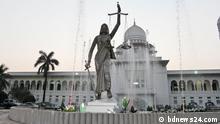 Bangladesch Oberstes Gericht Skulptur