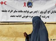 یک پوستر تبلیغاتی مربوط به ایذر در کابل