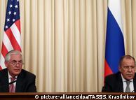 У же давно на дистанції: держсекретар США Рекс Тіллерсон та глава російського МЗС Сергій Лавров