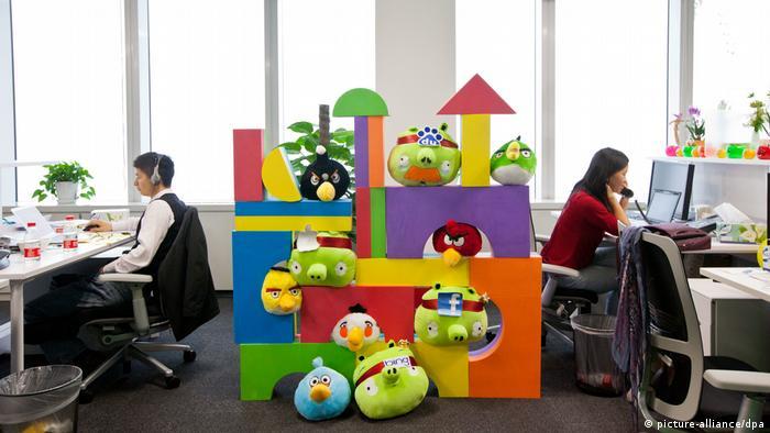 Google Büro in Shanghai (picture-alliance/dpa)
