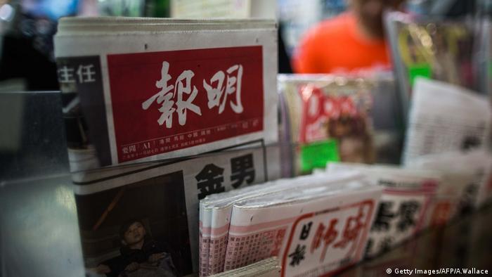 Hongkong China Zeitungskiosk Zeitungen