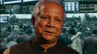 Yunus (Foto: DW)