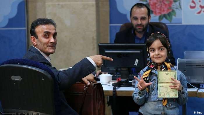 Iran Präsidentschaftswahlkandidaten (Irna)