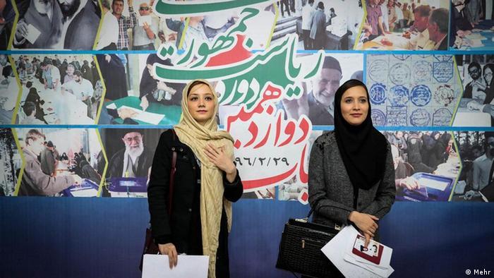 Iran Präsidentschaftswahlkandidaten (Mehr)