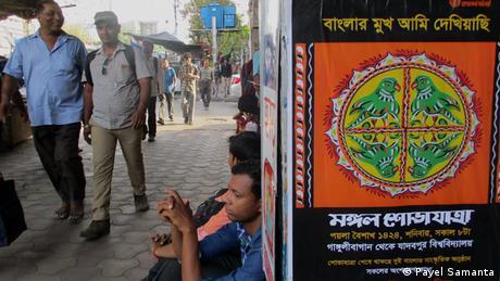Indien Neujahr Vorbereitungen in Kalkutta (Payel Samanta)