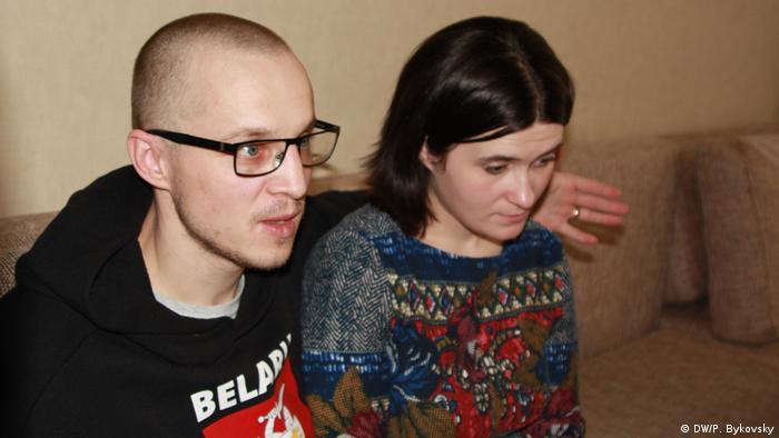 Дмитрий Дашкевич с супругой Анастасией