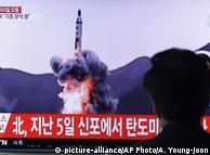 Запуск северокорейской ракеты (фото из архива)