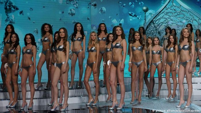 Russland Miss Russland Wahl in Moskau 2017 (picture alliance/dpa/Zumapress)