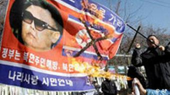 An anti-North Korea protest