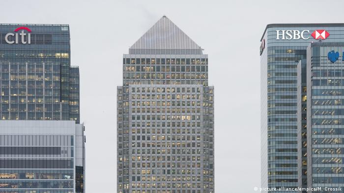 Здание структуры ЕЦБпо надзору за деятельностью банков в еврозоне